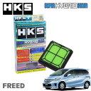 [HKS] スーパーハイブリッドフィルター フリードハイブリッド GP3 11/10〜16/08 LEA-MF6