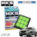 [HKS] スーパーハイブリッドフィルター CX-5 KE2FW KE2AW 12/02〜 SH-VPTS
