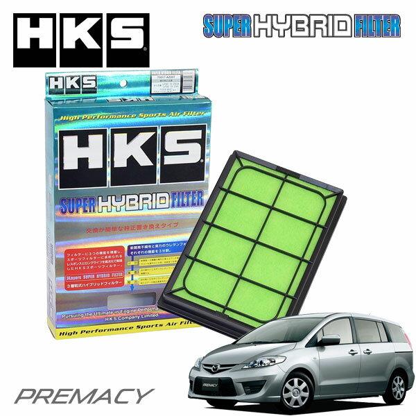 [HKS] スーパーハイブリッドフィルター プレマシー CR3W CREW 05/02〜10/06 L3-VE/LF-DE/LF-VD