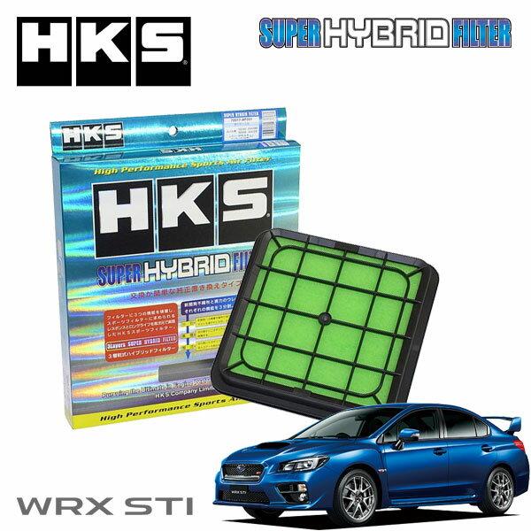 [HKS] スーパーハイブリッドフィルター WRX STI VAB 14/08〜 EJ20(ターボ)