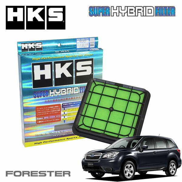 [HKS] スーパーハイブリッドフィルター フォレスター SJ5 12/11〜 FB20