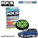 [HKS] スーパーハイブリッドフィルター アルト / アルトワークス HA11S HB11S 94/10〜98/10 F6A(ターボ)