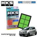 [HKS] スーパーハイブリッドフィルター アルト / アルトワークス HA36S 14/12〜 R06A(TURBO, NA)