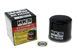 [HKS] オイルフィルター インプレッサ GDB 00/10〜07/06 EJ20ターボ (Φ68 x H65 M20×P1.5)