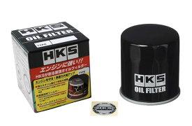[HKS] オイルフィルター マークII JZX110 00/10〜04/11 1JZ-GTE (Φ74 x H85 UNF 3/4-16)