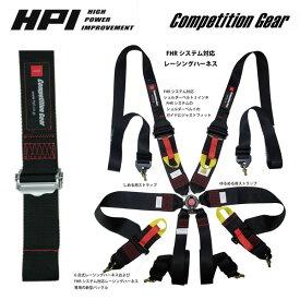 [HPI] ハンス対応レーシングハーネス 6点式 ブラック