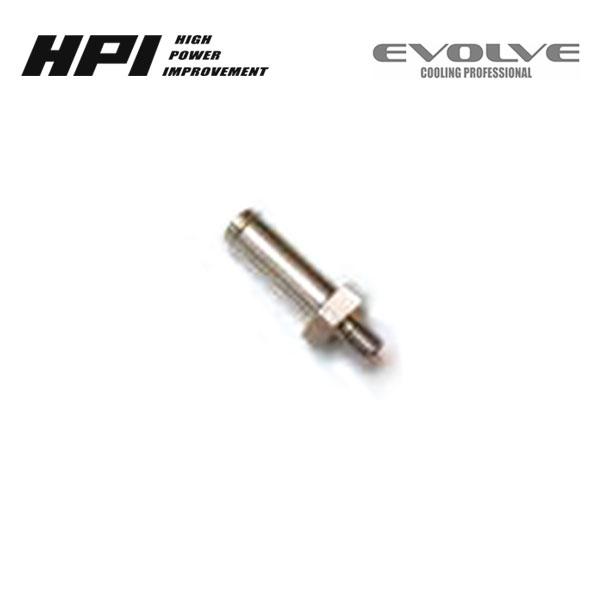[HPI] エア抜きニップル M6-Φ8 SUS303 ニッサン系