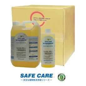 SAFE CARE セーフケア セーフブライト 1L 植物性頑固汚れ用多目的洗浄液