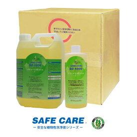 SAFE CARE セーフケア SC-1000 1L 植物性多目的洗浄液