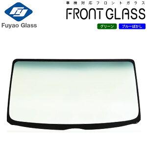 [Fuyao] フロントガラス アルファード/ヴェルファイア 30 H27/01- グリーン/ブルーボカシ付 H30/01からの車用 レインセンサー金具付 ブレーキアシスト機能付車用 ブレーキアシスト用センサーブラ