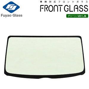 [Fuyao] フロントガラス セレナ C27 H28/08- グリーン/ボカシ無 センターバイザー付き H29/08からの車用 スズキ ランディ SC27系 対応 ブレーキアシスト機能付車用 ブレーキアシスト用センサーブラ