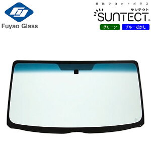 [Fuyao] フロントガラス CR-V RW1 RW2 H30/08- 断熱UVグリーン/ブルーボカシ付(SUNTECT) 赤外線&紫外線カットガラス レインセンサー付き ブレーキアシスト機能付車用 ブレーキアシスト用センサーブラ