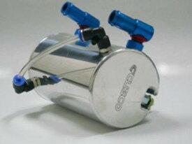 CUSCO クスコ オイルキャッチタンク 横置きタイプ (容量0.6L) 9φホース/15φホース