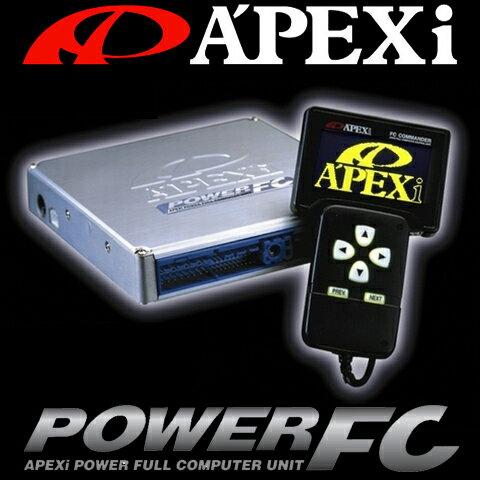 送料無料 [APEXi] アペックス パワーFC+FCコマンダーER34 スカイライン 【代引不可】