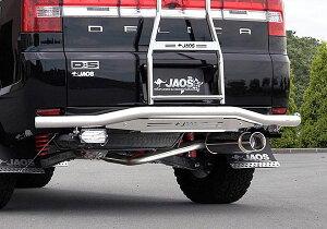 [JAOS] ジャオス BATTLEZ マフラー ZS デリカ D:5 07.01〜 2010年4月1日以降車:CV5W(4WD、4B12、ガソリン) 2010年3月31日以前車:ALL ※代引不可、送料注意