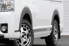 JAOS ジャオス フェンダーガーニッシュ type-X 塗装品 マットブラック ハイエース 200系 2004/8〜 ※送料注意