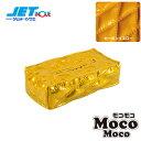 JETINOUE ジェットイノウエ モコモコティッシュカバー Ver.2 カーボンイエロー 【サイズ:260x125x70mm】