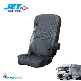 JETINOUE ジェットイノウエ シートカバーCOMBI 運転席側のみ (黒/黒糸) 【FUSO 大型 '17スーパーグレート H29.5〜 】