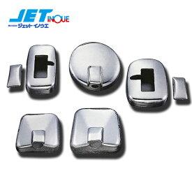 JETINOUE ジェットイノウエ ミラーカバーセット 【HINO 大型 '17プロフィア H29.5〜 (ヒーター付サイドアンダーミラー車、ハイグレード車専用)】