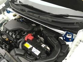 カワイ製作所 フロントストラットバー typeOS エクストレイル T32 2013/12〜 全車OK(ハイブリッド含む)