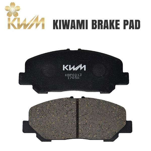 [KIWAMI] ブレーキパッド フロント用 エスティマ GSR50W GSR55W 06/01〜