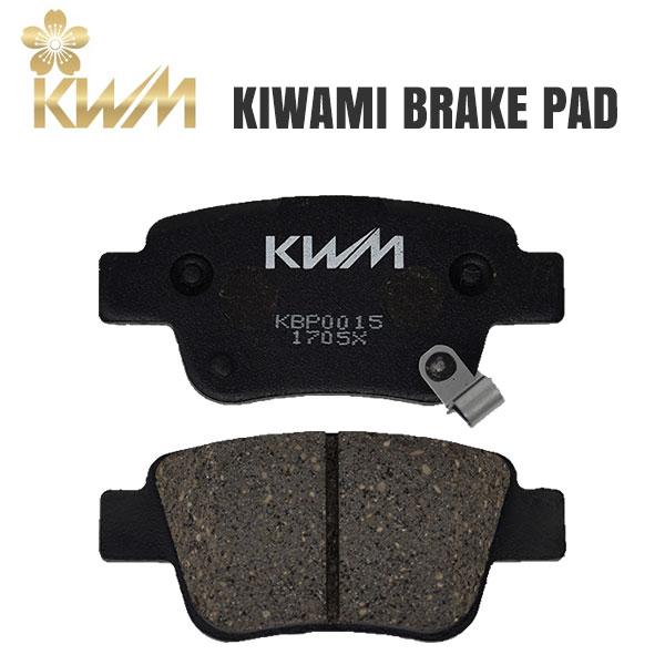 [KIWAMI] ブレーキパッド リア用 エスティマ GSR50W GSR55W 06/01〜