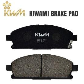 [KIWAMI] ブレーキパッド フロント用 いすゞ ファーゴフィリー / フィリー JALWE50 98/10〜99/09