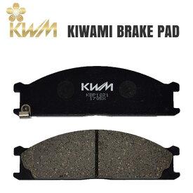[KIWAMI] ブレーキパッド フロント用 いすゞ ファーゴ JFEGE24 95/08〜99/06 マイクロバス/救急車