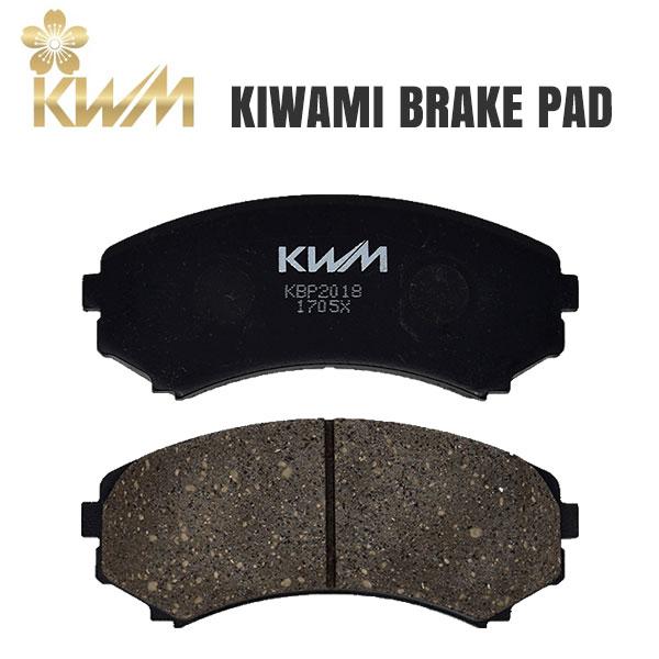 [KIWAMI] ブレーキパッド フロント用 パジェロ V55W 97/08〜99/09