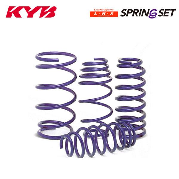 [KYB] カヤバ ローファースポーツ LHS スプリング 1台分 4本セット アルトワークス HA36S 15/12〜16/08 4WD [ベースグレード]