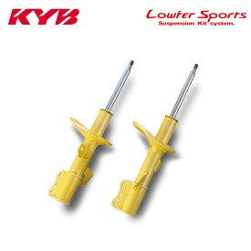 [KYB] カヤバ ショック ローファースポーツ フロント 2本セット ムーヴキャンバス LA800S 16/09〜 2WD