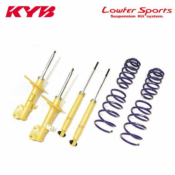 [KYB] カヤバ ショック ローファースポーツ 1台分 4本キット N-WGNカスタム JH1 13/11〜 FF