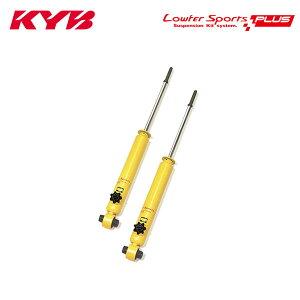KYB カヤバ ショック ローファースポーツプラス リア 2本 CX-5 KE2FW 12/02〜13/05 2.2L 2WD SKYACTIV-D XD/XD Lパッケージ 個人宅発送可
