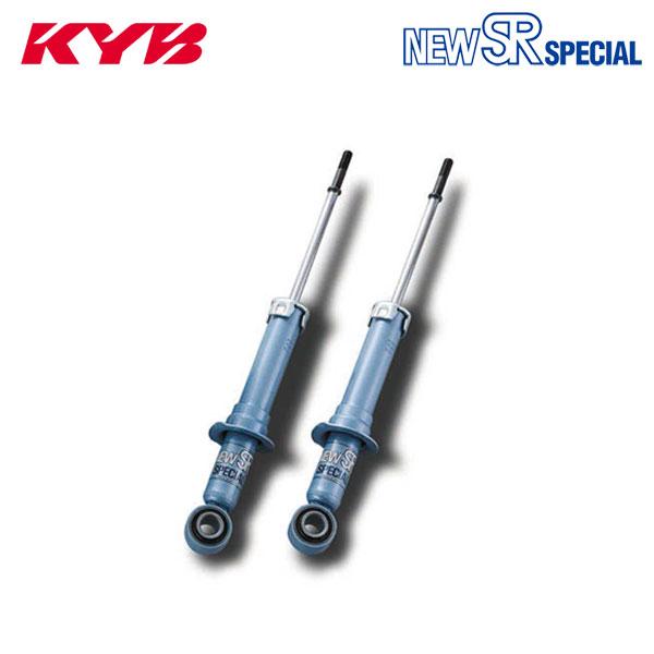 [KYB] カヤバ ショック NEW SR SPECIAL リア 2本セット ハスラー MR41S 15/12〜 2型 2WD/4WD 送料1000円(税別) ※北海道・沖縄・離島は送料別途