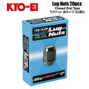 協永産業 KYO-EI ラグナット M12×P1.25 ブラック 全長31mm 二面幅19HEX テーパー60° (20個) 袋ナット