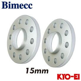協永産業 ビメック Bimecc ホイールスペーサー 2枚セット 厚み15mm 5穴 PCD112 取付座112 内径66.5 ハブ付 メルセデスベンツ