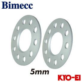協永産業 ビメック Bimecc ホイールスペーサー 2枚セット 厚み5mm 5穴 PCD112 取付座112 内径66.5 ハブ無 メルセデスベンツ