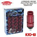協永産業 Kics レデューラレーシング 2pcs シェルタイプナット (RL53) レッド M12×P1.5 20pcs (ナット16p+ロックナ…
