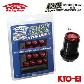 協永産業 Kics 極限ナット 25mm アルミキャップ付き M12×P1.25 ブラック/レッド 16pcs