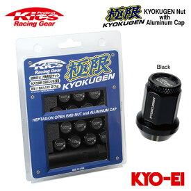 協永産業 Kics 極限ナット 25mm アルミキャップ付き M12×P1.25 ブラック/ブラック 16pcs