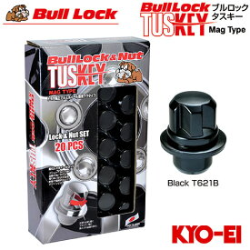 協永産業 BullLock TUSKEY タスキー トヨタ純正アルミホイール専用マグタイプナット M12×P1.5 ブラック 20pcs (ナット16p+ロックナット4p)