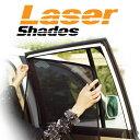 [LaserShades] レーザーシェード 2枚 前席左右セット マツダ CX-5 【MAZDA CX5 [KEEAW/KEEFW/KE2AW]】 ※送料10...