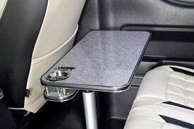 レガンス LEGANCE セカンドキャンピングテーブル 汎用 全車種対応 200系ハイエース 全7カラーから選択可能 ポール別売り 日本製 高品質