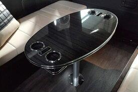 レガンス LEGANCE キャンピングテーブル・オーバルタイプ 200系ハイエース 汎用 全車種 ドリンクホルダー付き 全7カラーから選択可能 日本製 高品質