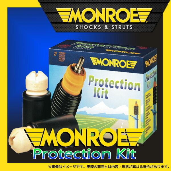 [MONROE] ≪ プロテクションキット ≫ リア2個セット 【フォルクスワーゲン ポロ [6RCGG/6RCBZ] 09〜10】 (※沖縄/離島は送料要確認)