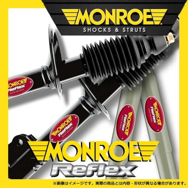 [MONROE] ショック ≪ Reflex リフレックス ≫ リア2本セット 【フォルクスワーゲン ポロ [6RCGG/6RCBZ] 09〜10】 (※北海道は送料別、沖縄/離島は要確認)