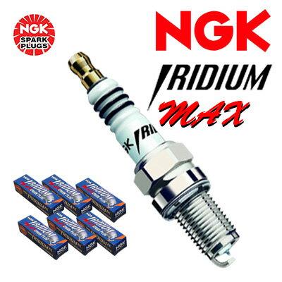 [NGK] イリジウムMAXプラグ (1台分セット) 【シビリアンハートフルサルーン [DCW41, DVW41] H16.9〜 エンジン[TB45E] 4500】