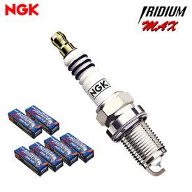 [NGK] イリジウムMAXプラグ (1台分セット) 【ビーエムダブリュー X5 3.0i [GH-FA30] 2001.1〜2003.10 エンジン[306S] 3000】