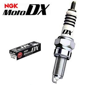 [NGK] MotoDXプラグ (1台分セット) 【フサベル スーパーモタードFE400ESM ('97〜'99) 】