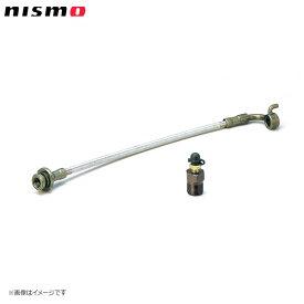 nismo ニスモ クラッチホース フェアレディZ Z33 VQ35DE